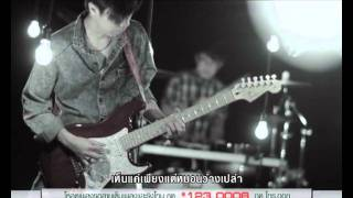 จำอะไรไม่ได้ - Potato【OFFICIAL MV】