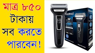 kemei KM - 6558 Unboxing  Review  Reciprocating Electric Hair Clippers, Shavers  3 in 1