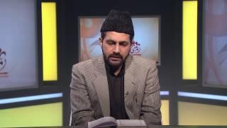 Part 1 Holy Qur'an | #Ramadan2020 | Hafiz Zafarullah Ajiz | تلاوتِ قرآن مجید