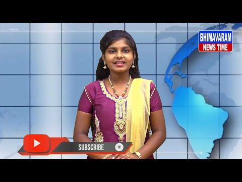 Bhimavaram News Time  bulten  || 27-10-2020