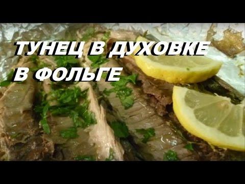 Рыба в духовке 75 рецептов с фото Как приготовить рыбу