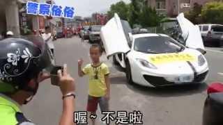 金錢豹幫城隍爺慶生 贊助1億超跑遶境--蘋果日報 20140711 thumbnail