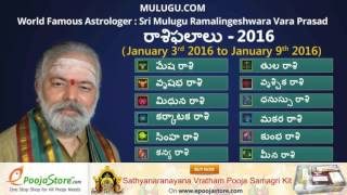 Weekly Rasi Phalalu January 3rd - January 9th, 2016