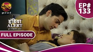 India Alert || Episode 133 || Biwi Ka Aashiq ( बीवी का आशिक ) || Dangal TV