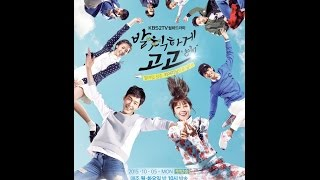 Video Cheer Up ! Drama Korea download MP3, 3GP, MP4, WEBM, AVI, FLV Maret 2018