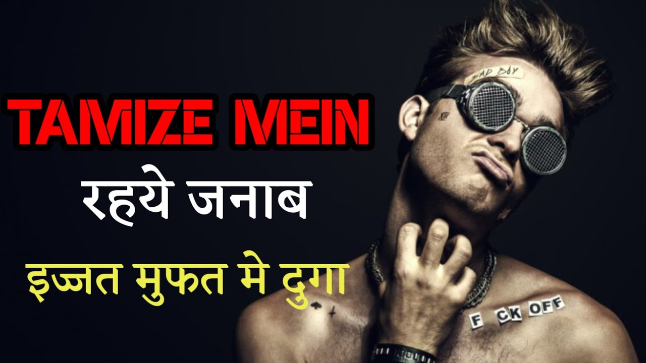 Killer Dialogue | Attitude Badmashi Status | Fad u Status | New Attitude WhatsApp Status