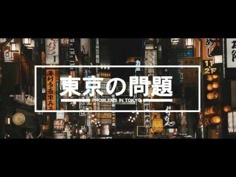 Problems In Tokyo - Schoolboy Q Type Beat 2017 - Ab-Soul Type Beat 2017 - Prod. By DEE WILL