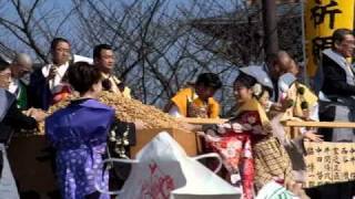 Feb 3rd, 2011 This is Japanese traditional event that beans throwin...