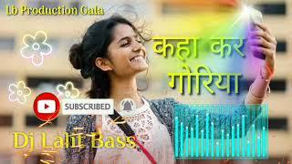 Dj Lalit Bass || Kaha🎶 कर Goriya💕 old Nagpuri {Hard Mmix} Dj Song ||Dj Lalit Bass||