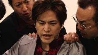凍牌~裏レート麻雀闘牌録~ 第6話 [予告篇]   TOHAI #6 Trailer thumbnail
