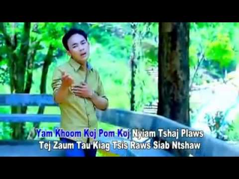 Tus Yus Tsis Tau   Yeej Koob Vaj thumbnail