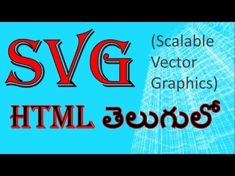 SVG (Scalable Vector Graphics) In HTML In Telugu || Kotha Abhishek