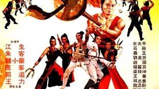 Воин с золотым шестом  ( бевик,  каратэ  2014 год)
