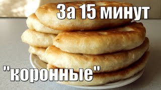 Пирожки за 15 минут взорвут вкусовые рецепторы!The cakes for 15 minutes will blow the taste buds!