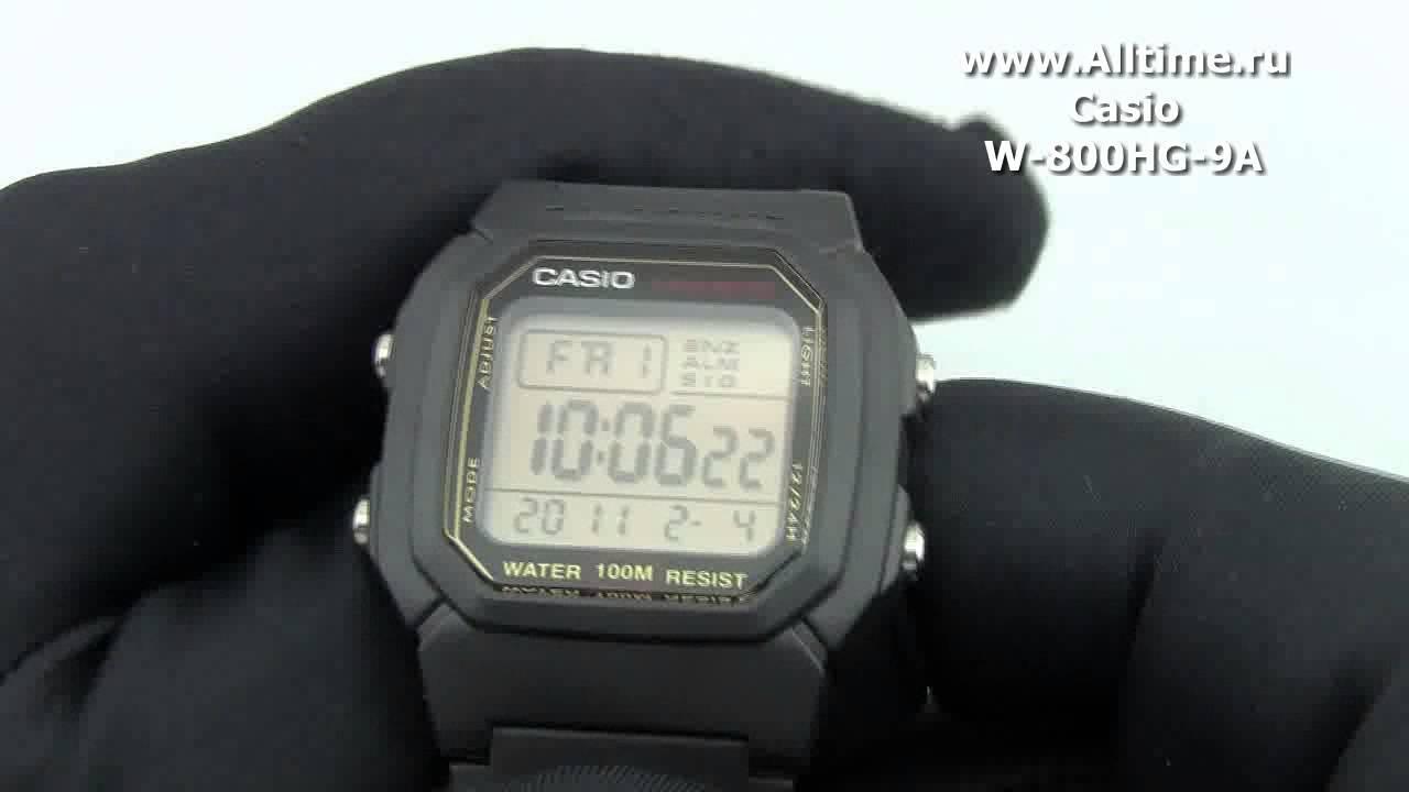 Наручные часы casio в минске с доставкой по беларуси. Закажите наручные часы касио в интернет-магазине «time shop» и по телефону +375 (44) 771-99-72.