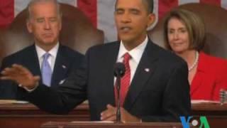 Обама обратился к американскому народу . . .