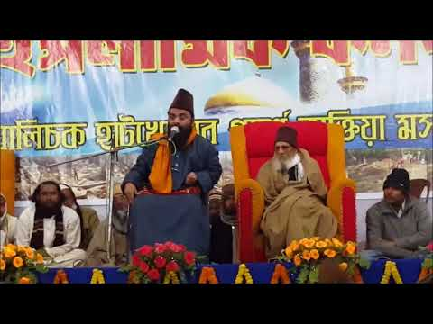 Golam Rabbani Tarker Karbala _ Jajpur town (taramadan)