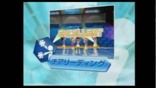 [Minna no NC] Deca Sports DS - Trailer