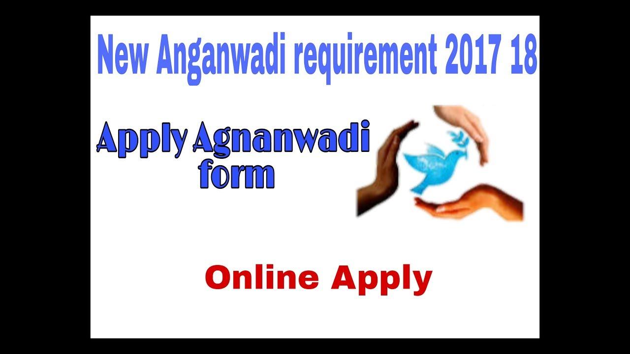 How to apply anganwadi form - YouTube