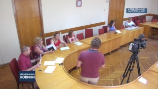 Міськвиконком. Робоча група з питань легалізації виплати заробітної плати та зайнятості населення