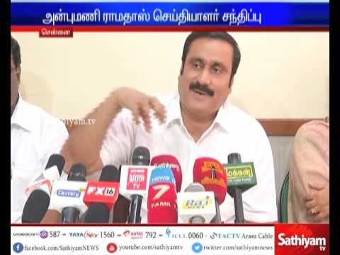Anbumani Ramadoss demands All Party Meeting Over Farmers & NEET Issue