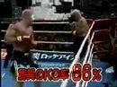 K1: Le Banner vs. Goodridge FIRST FIGHT (2002)