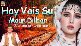 Hay Vais Su Moun Dilbar [Latest Kashmiri Song 2015] Manzoor Ahmad Shah