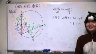 2015H27大阪府高校入試前期入学者選抜数学B2-2-2別解答