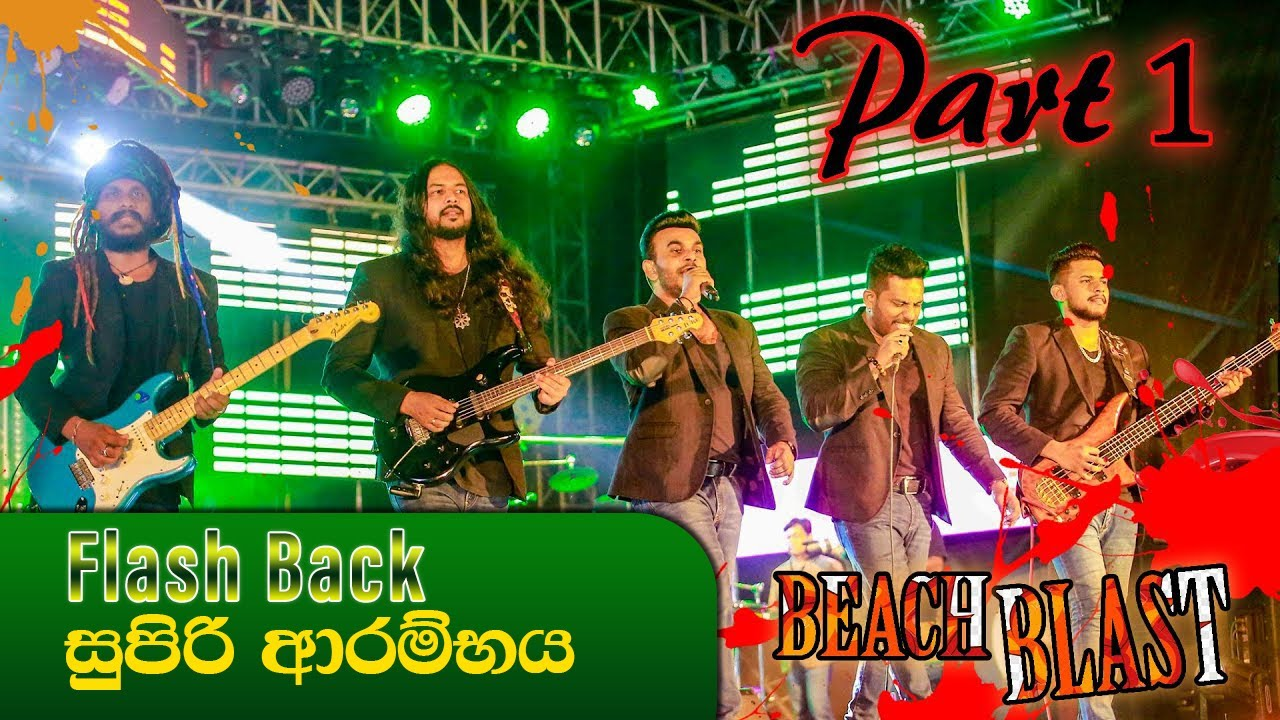 Download FLASH BACK | Beach Blast | Live in Negombo | PART 1