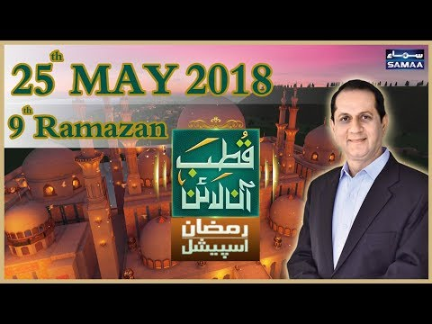 Qutb Online | Samaa TV | 25 May 2018