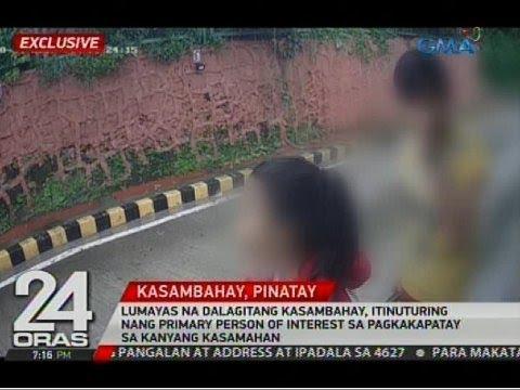 Kasambahay, itinuturing nang primary person of interest sa pagkakapatay sa kanyang kasamahan