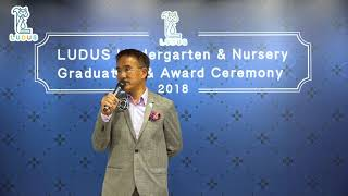2018 LUDUS AWARD CEREMONY致辭節錄 - 立法會議員田北辰太平紳士BBS