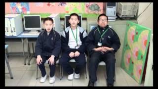 Publication Date: 2012-03-22 | Video Title: SID2012 - 深水埔街坊福利會小學 - 網絡素養