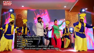 Dil De Frame | Punjabi New Song 2016 | Puran Pardesi | Azad Entertainer | Virsa Punjab Da