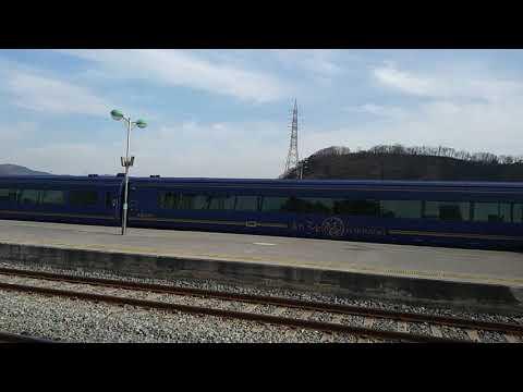 태화강역의 임시열차 새마을호 #4044 태화강역 발차