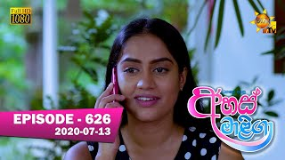 Ahas Maliga | Episode 626 | 2020-07-13 Thumbnail