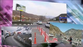 1 декабря Грузия разблокирует границу с Арменией