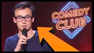 Jak se ZTRAPNIT v televizi (Comedy club) | Lukefry