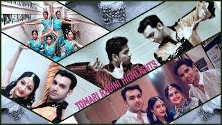 Tomari Ragini Highlights