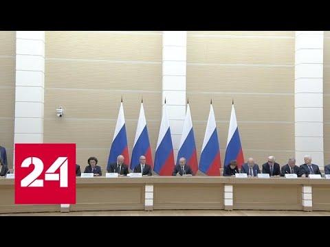 Вячеслав Бочаров об идее закрепления неделимости территории России в Конституции - Россия 24