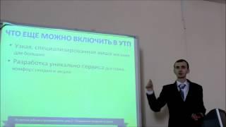 Продвижение продукции на рынке - день 2ой(, 2015-02-25T02:33:04.000Z)