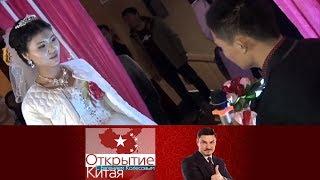 видео Особенности свадьбы в китае