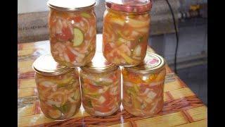 "Салат ""Летний"" из помидор, лука, огурцов и сладкого перца на зиму"