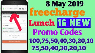 Freecharge New Deals