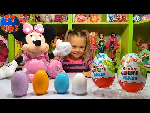 ✔ Минни Маус. Игрушки для детей. Ярослава открывает Киндер Сюрпризы. Видео для девочек ✔