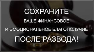 Адвокат по разводам в Харькове - Корнев А.В.