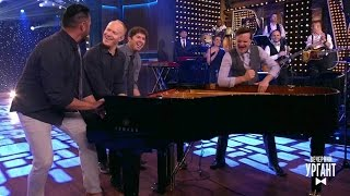 Вечерний Ургант. The Piano Guys — «What Makes You Beautiful» (13.06.2017)