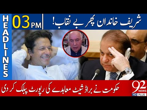Govt decides to share broadsheet report publicly | Headlines | 03:00 PM | 18 January 2021 | 92NewsHD thumbnail