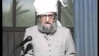 Urdu Dars Malfoozat #507, So Said Hazrat Mirza Ghulam Ahmad Qadiani(as), Islam Ahmadiyya