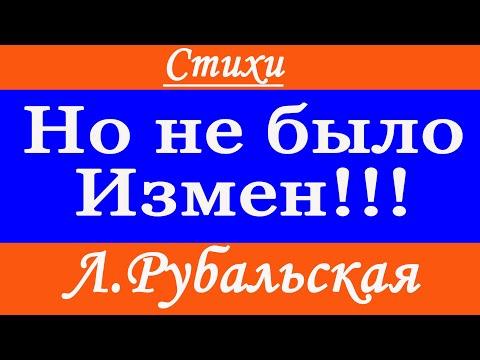 """Лариса Рубальская читает стих """"Сквозняки"""""""